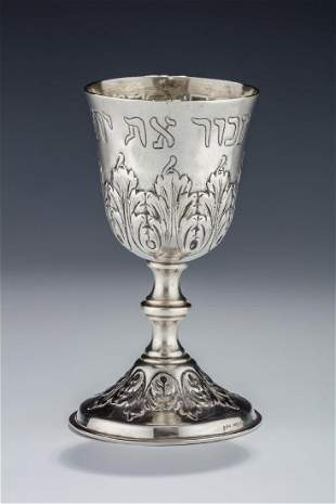 A LARGE SILVER KIDDUSH CUP Germany 20th century On