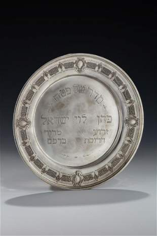 A STERLING SILVER SEDER TRAY BY WHITING American