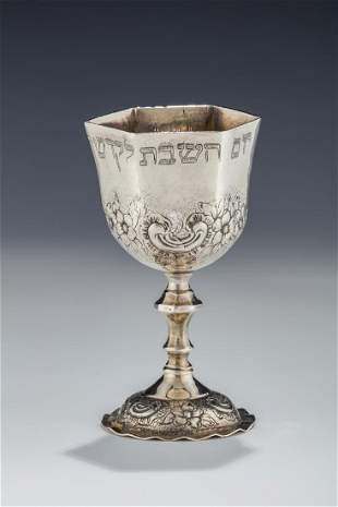 A SILVER KIDDUSH GOBLET Germany c 1900 On crimped