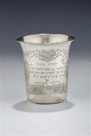 A LARGE SILVER KIDDUSH CUP The Netherlands c 1860