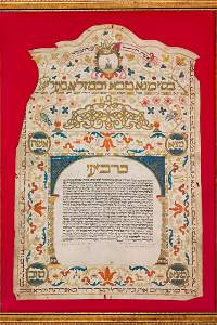 AN EARLY AND LARGE ILLUMINATED KETUBAH. Venice, 1711.