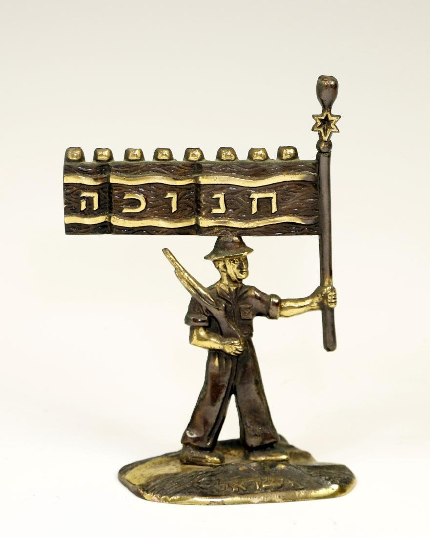 41. AN EARLY ISRAEL CHANUKAH MENORAH. Israel, c. 1970.