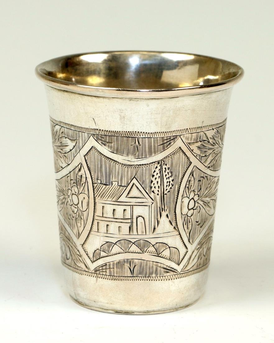 43. A SILVER KIDDUSH CUP. Poland, c. 1860. In beaker