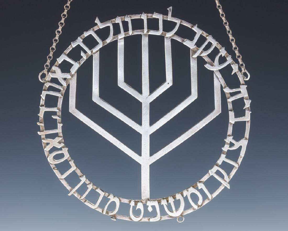 49. A STERLING SILVER TORAH SHIELD. United States or