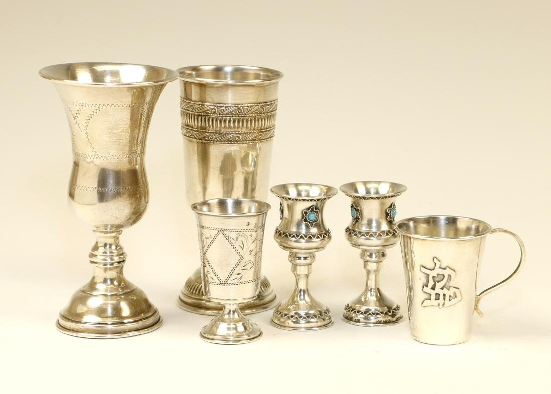 57. A GROUP OF STERLING JUDAICA OBJECTS. Israel and