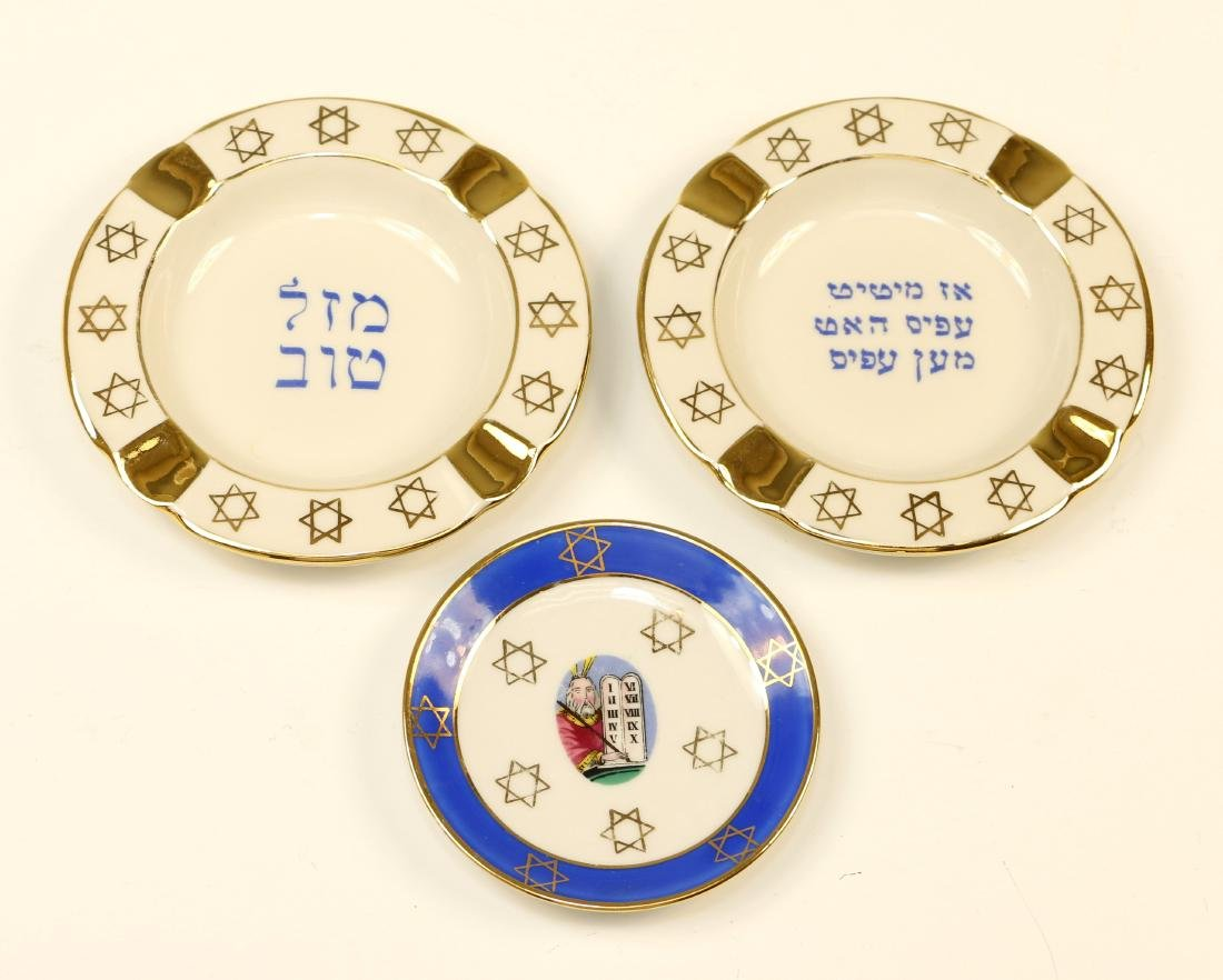 76. TWO PORCELAIN ASHTRAYS AND A SMALL JUDAIC DISH. BY
