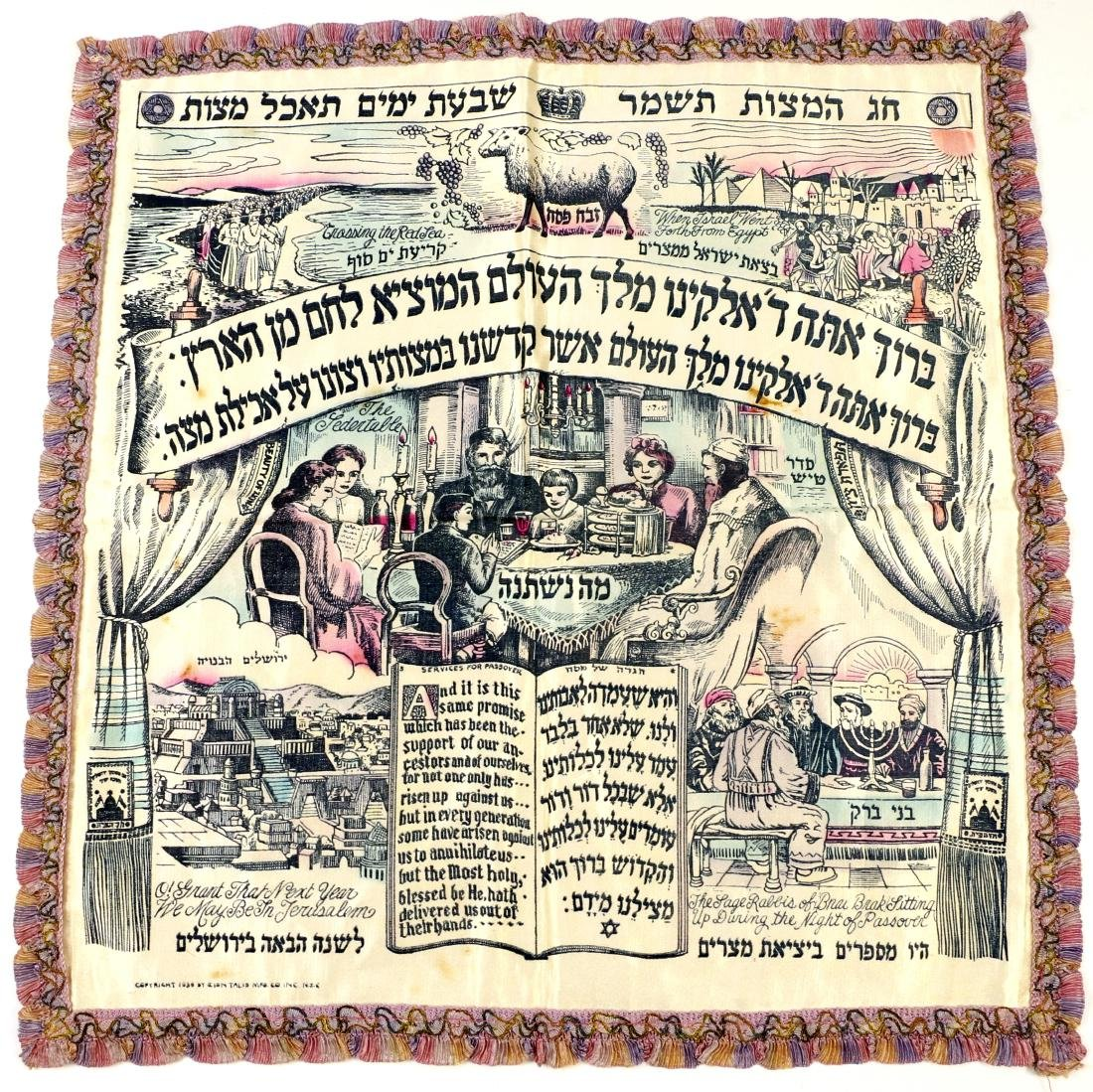 82. AN EARLY SATIN MATZAH COVER. New York, 1938.