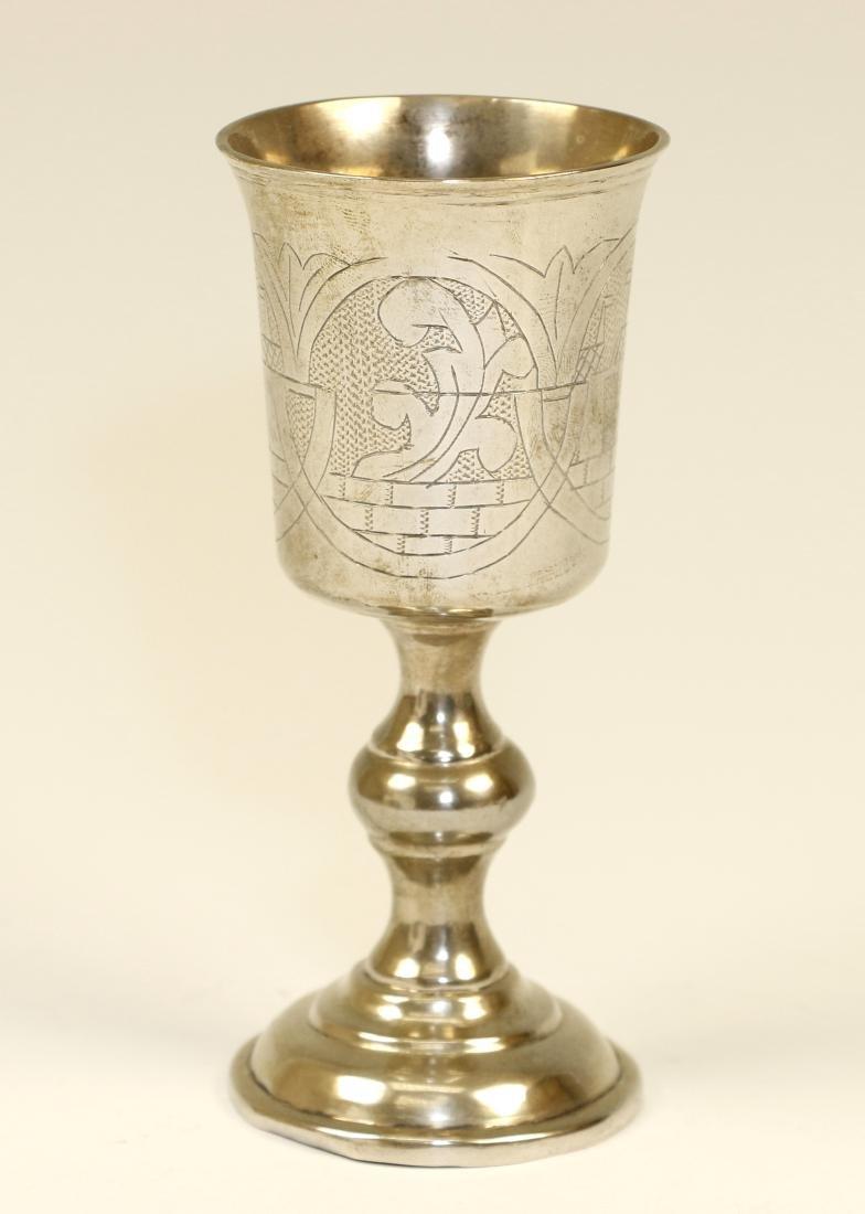 85. A LARGE SILVER KIDDUSH GOBLET. Poland, c. 1820. On