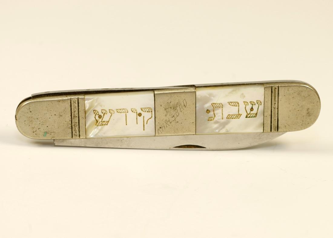 89. A FOLDING CHALLAH KNIFE. Karlesbad, c. 1920.