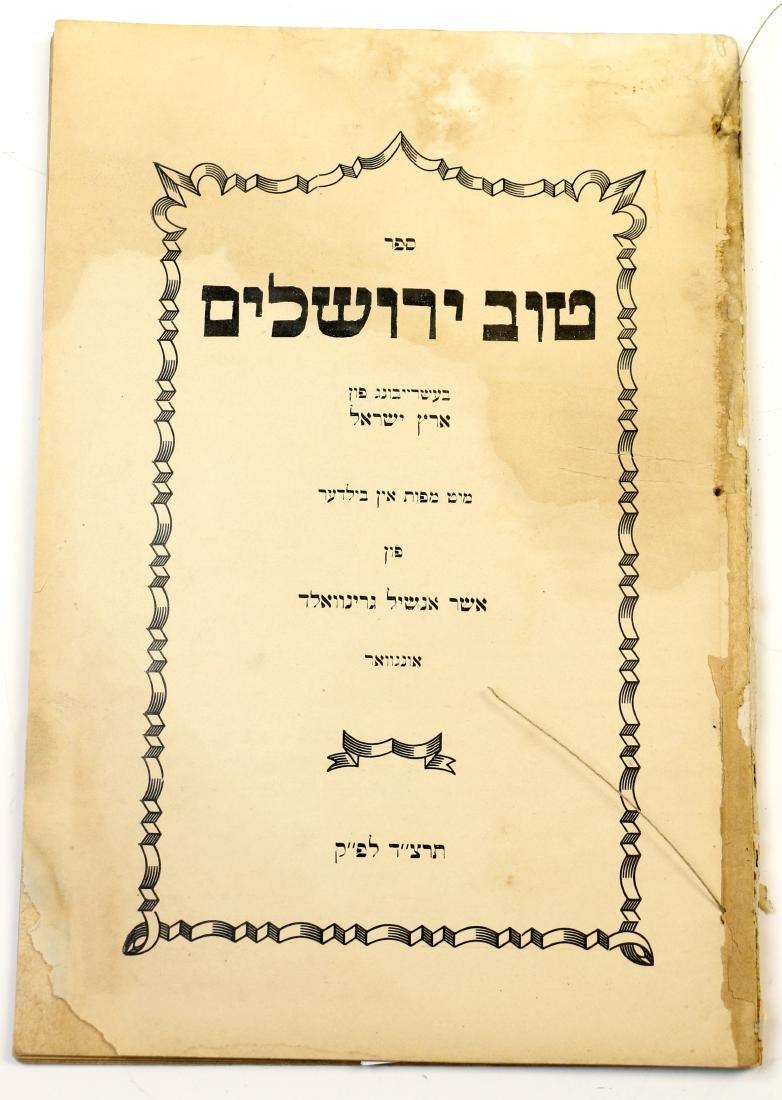 93. JUDAICA BOOK - Tuv Yerushalayim. Hungary, 1934. By