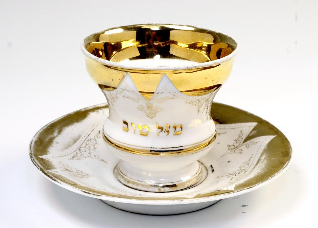 94. AN EARLY JUDAIC TEA CUP AND SAUCER. Probably
