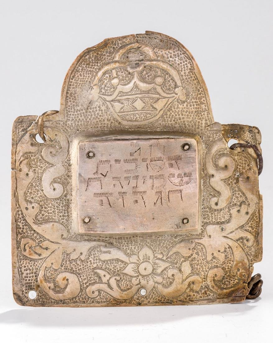 100. A MINIATURE SILVER TORAH SHIELD. Poland, c. 1820.