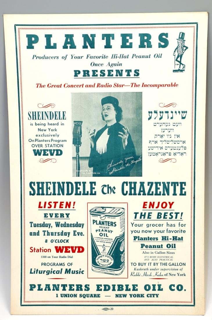 105. RARE JUDAIC POSTER FEATURING SHEINDELE THE