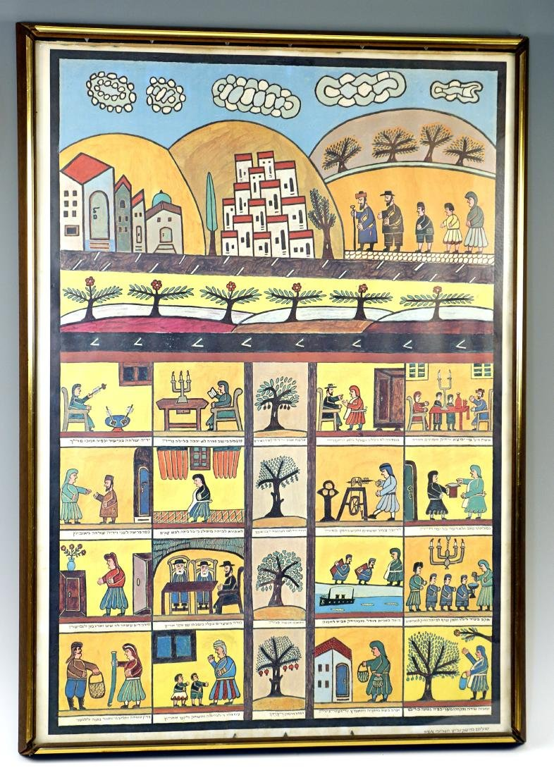 131. A LITHOGRAPH BY SHALOM OF SAFED. Israel,. c 1960.