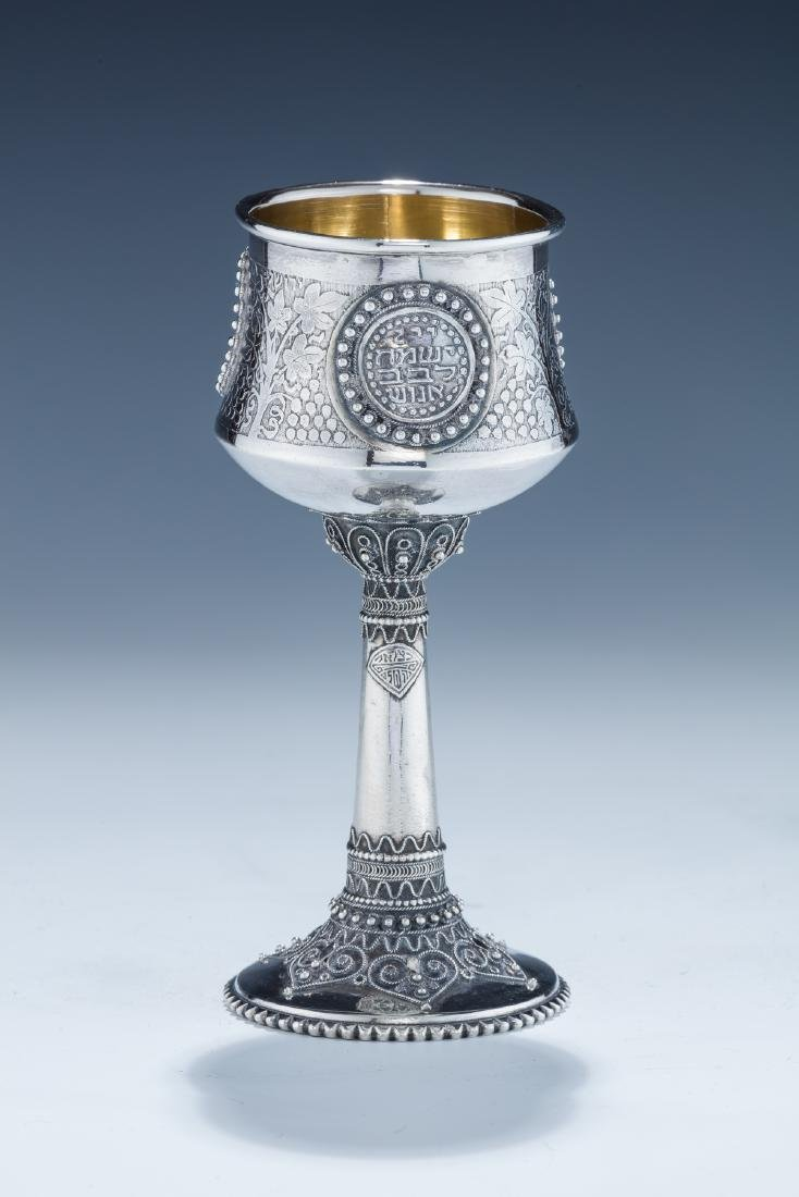 10. A STERLING SILVER KIDDUSH CUP BY THE BEZALEL