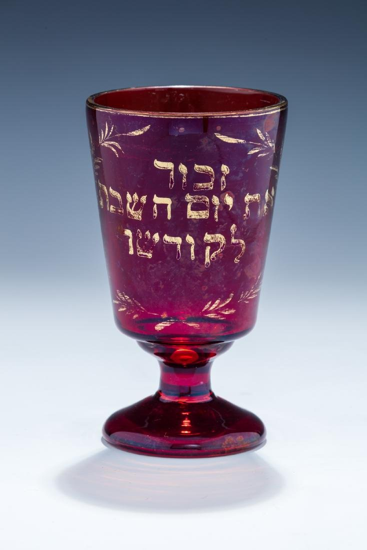 13. A RUBY GLASS KIDDUSH CUP. Eastern European, 19th