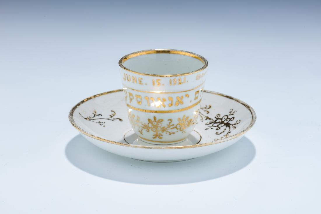 20. A SMALL HEBRAIC TEA CUP. Probably USA, c. 1921.