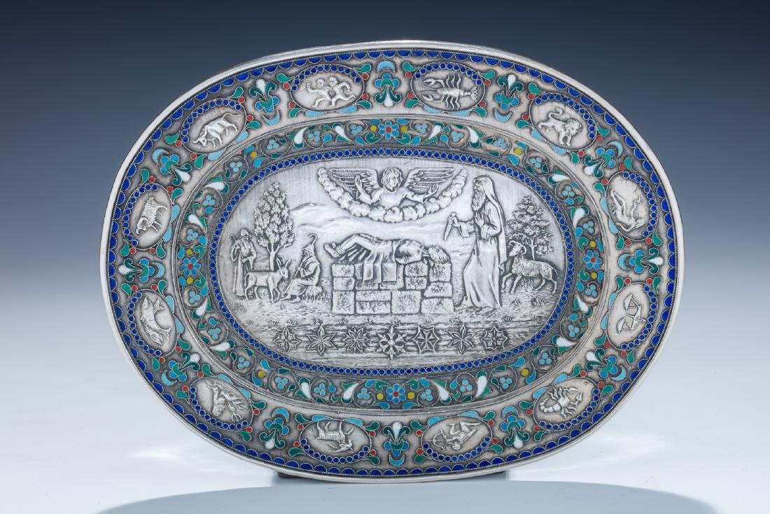 153. A SILVER AND ENAMEL PIDYON HABEN TRAY BY HENRYK