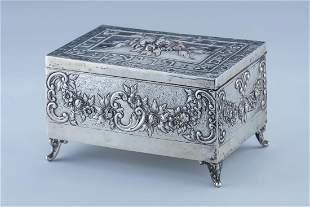 A SILVER ETROG BOX Germany 20th century