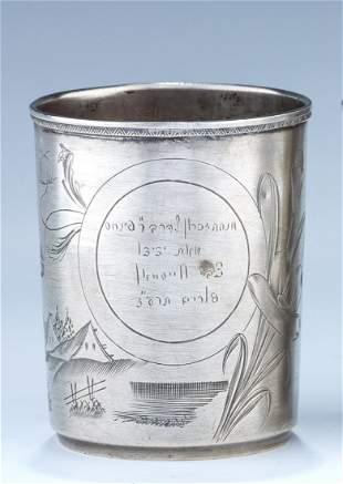 A SILVER KIDDUSH BEAKER Russian 1917