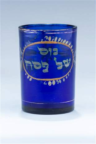 A COBALT GLASS PASSOVER CUP United States c