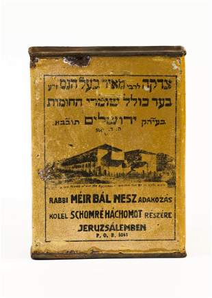 A TIN CHARITY CONTAINER COLLECTING FUNDS FOR THE
