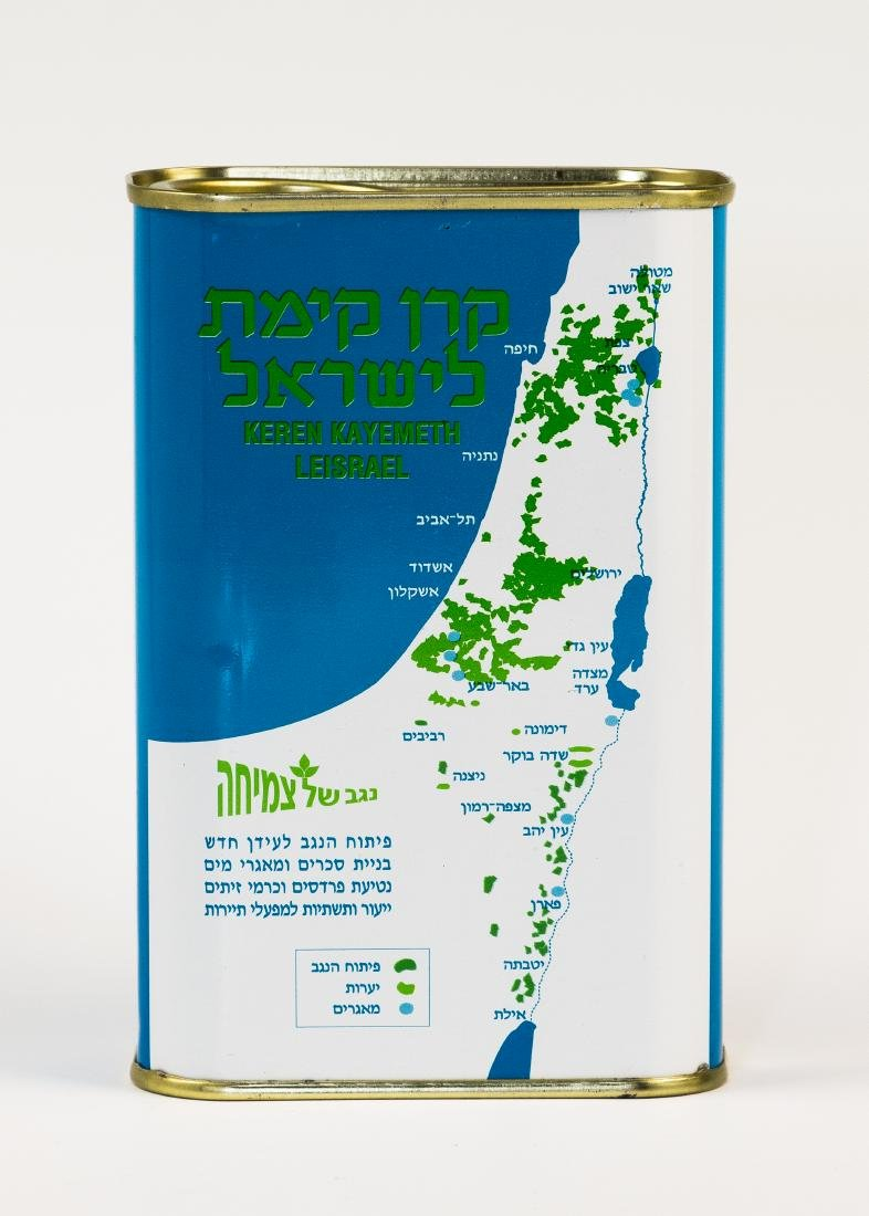 A JNF COLLECTION BOX. Israel, c. 1990. Collecting funds