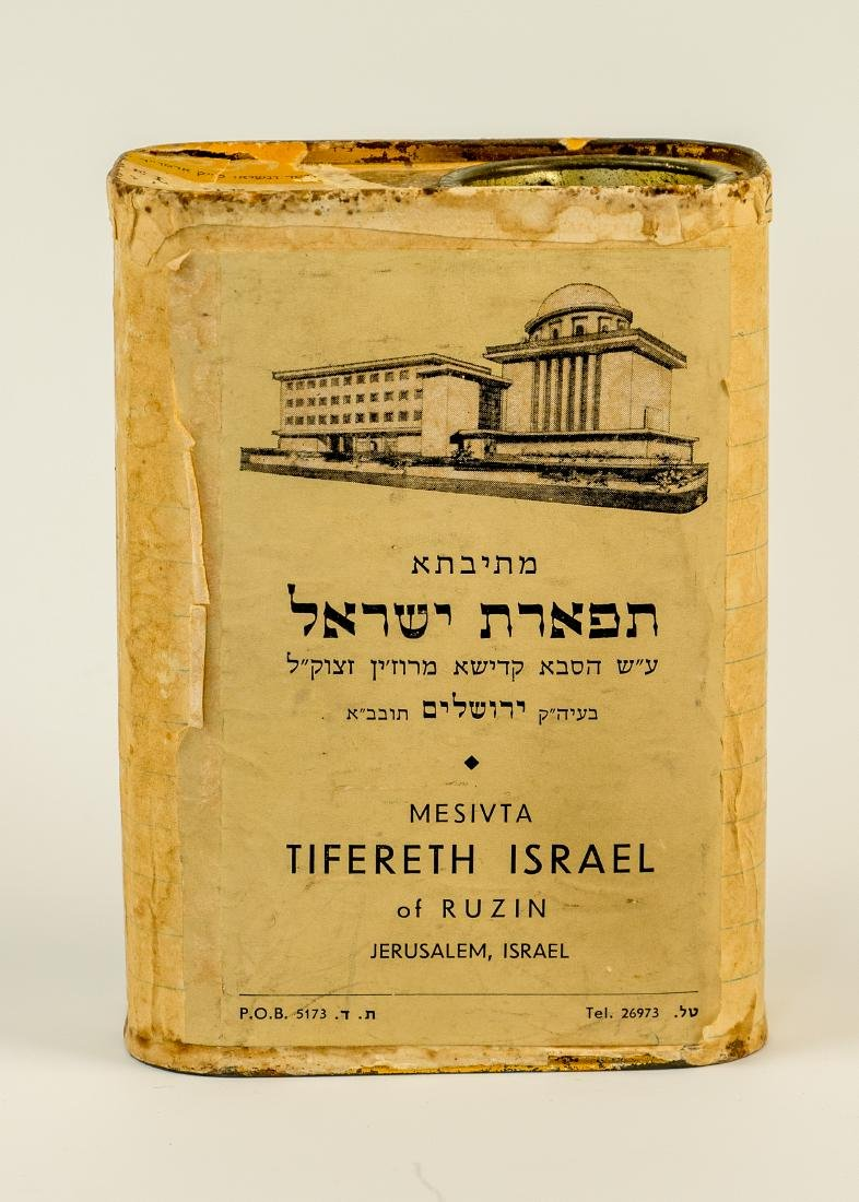 A TIN CHARITY CONTAINER COLLECTING FUNDS FOR TIFERET