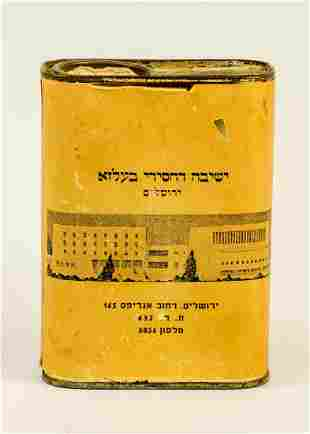 A TIN CHARITY BOX COLLECTING FUNDS FOR BELZ YESHIVA