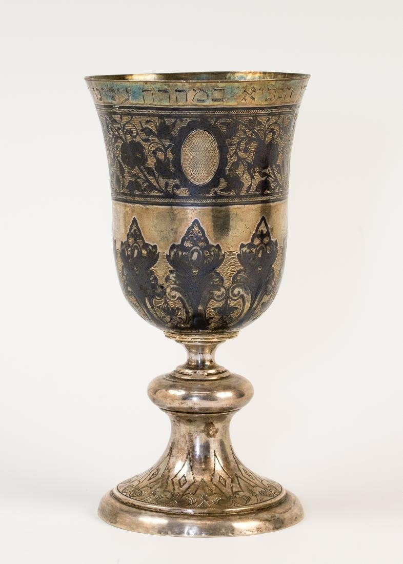 A LARGE NIELLO ON SILVER PASSOVER GOBLET. Probably