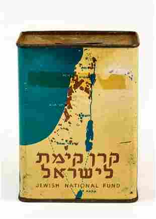 A JNF CHARITY BOX Palestine c 1940 With the Israeli