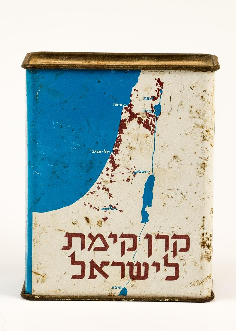 A JNF CHARITY BOX. Israel, c. 1950. With the Israeli