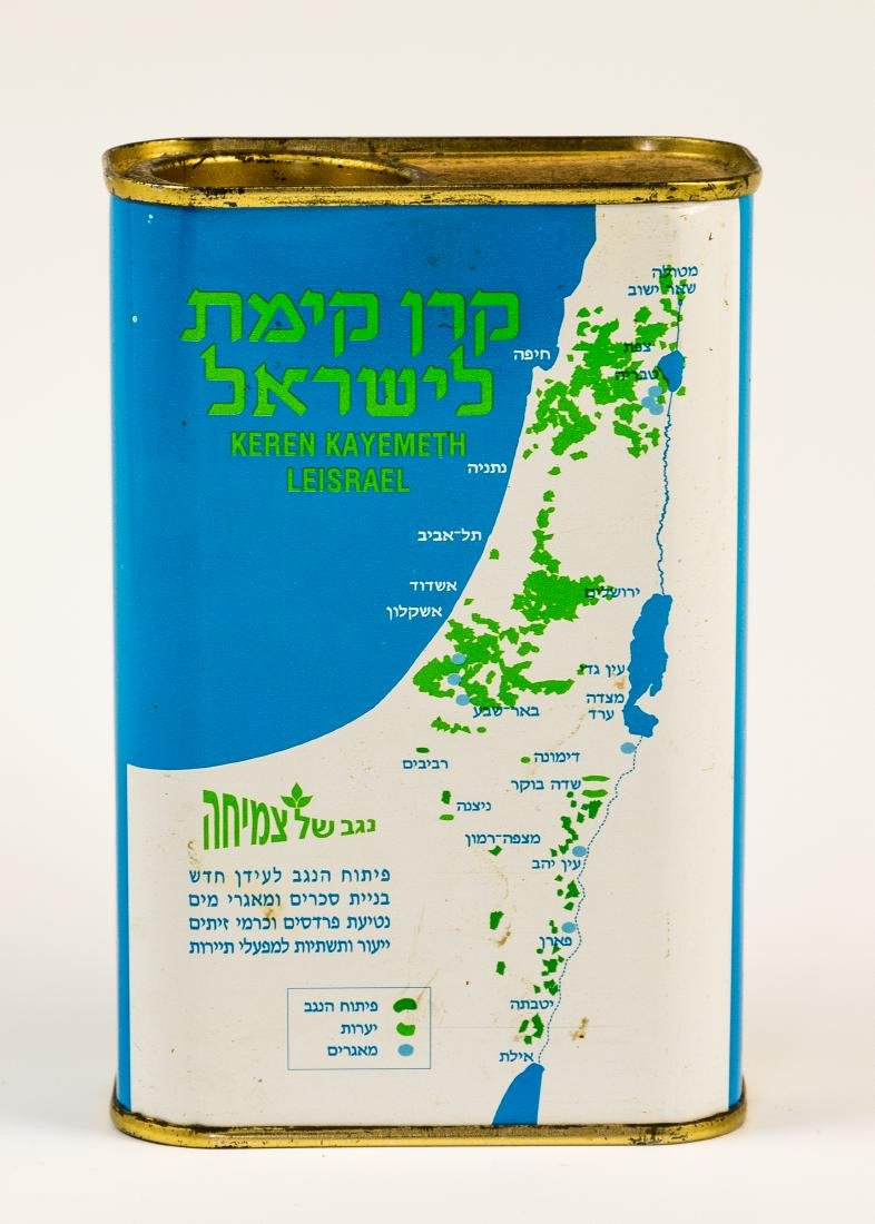 A JNF CHARITY BOX. Israel, c. 1970. Solely in Hebrew