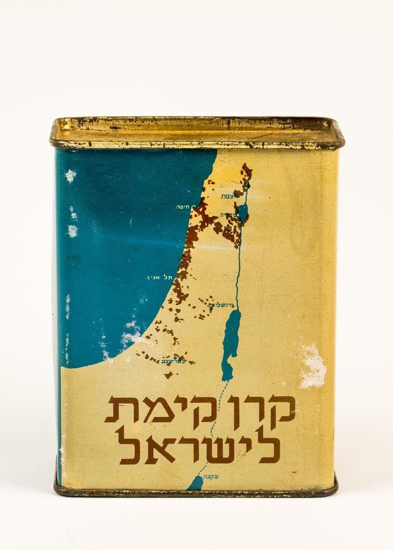 A JNF CHARITY BOX BY SALZMANN. Israel, c. 1950. With