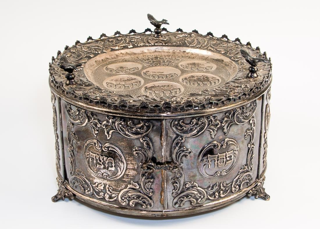 A LARGE SILVER PASSOVER COMPENDIUM. Israel, 20th