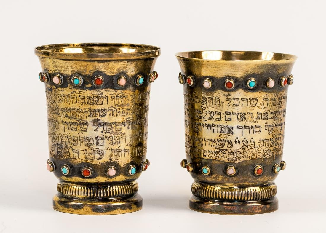 A PAIR OF SILVER CUPS. Germany. Later inscribed and set