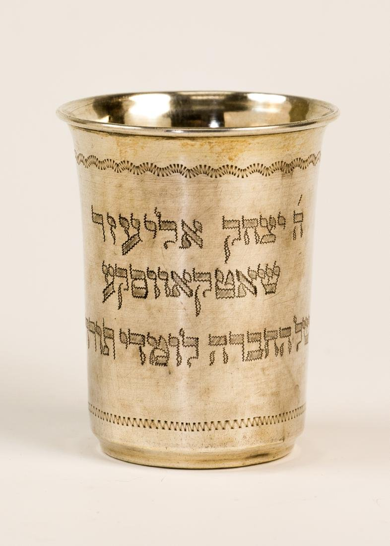 A SILVER KIDDUSH CUP. Russian, c. 1890. Engraved in