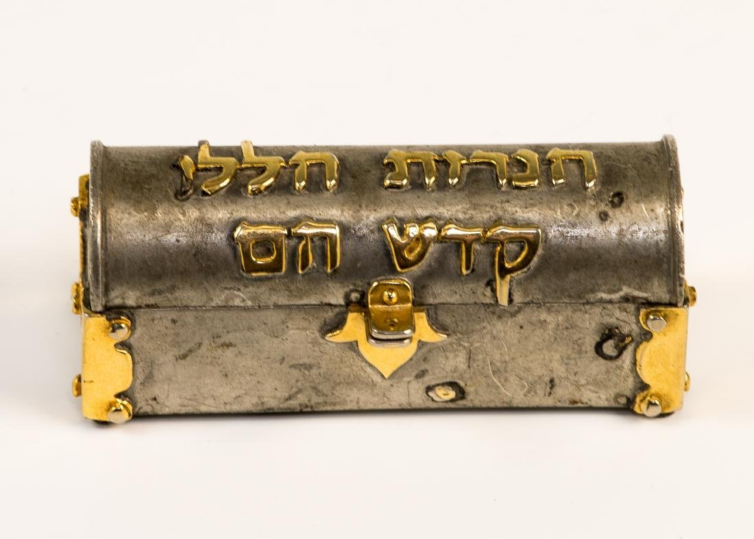 A TRAVELING MENORAH. Probably Israel, c. 1980. Hand