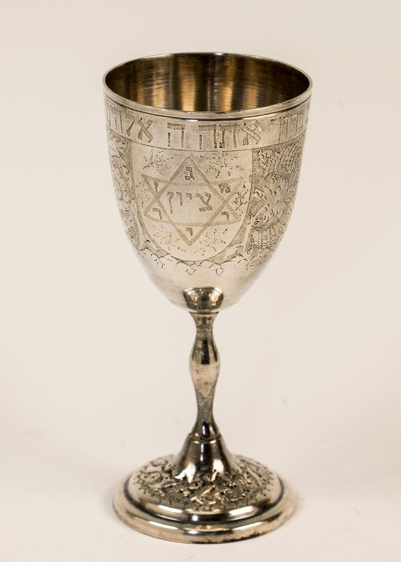. A LARGE SILVER KIDDUSH CUP. Probably Israel or