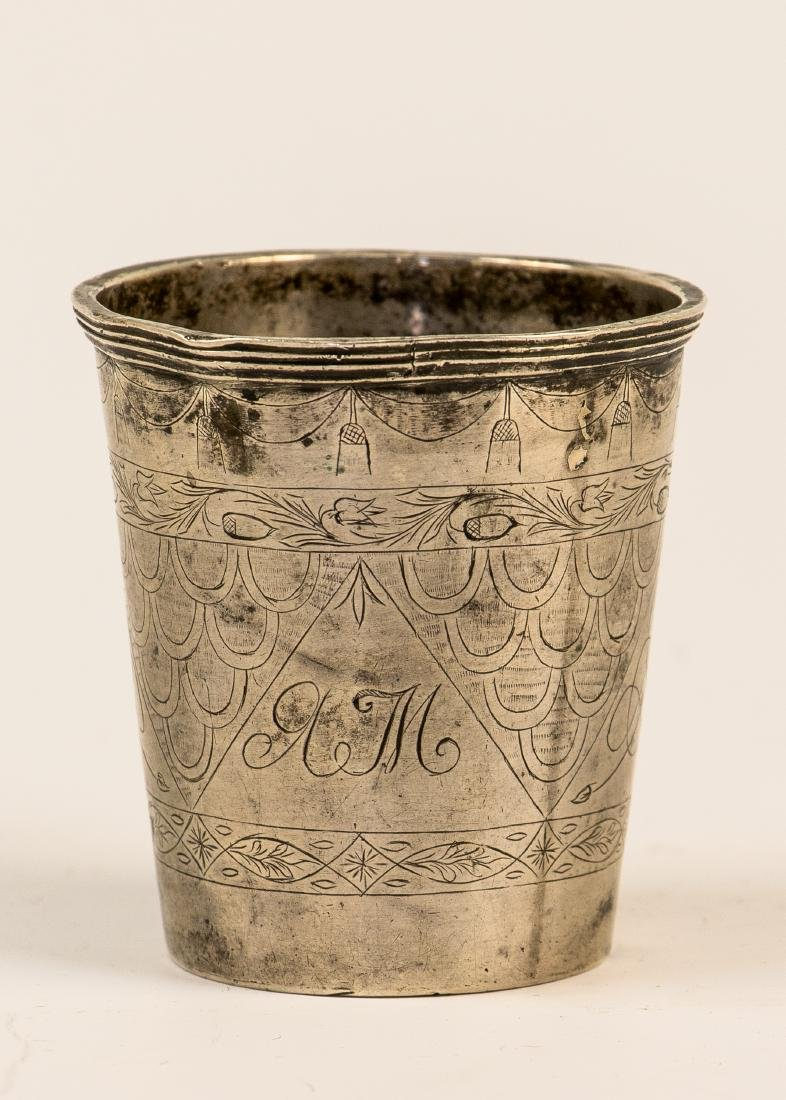 A SILVER KIDDUSH CUP. Russian, 1856. Engraved with