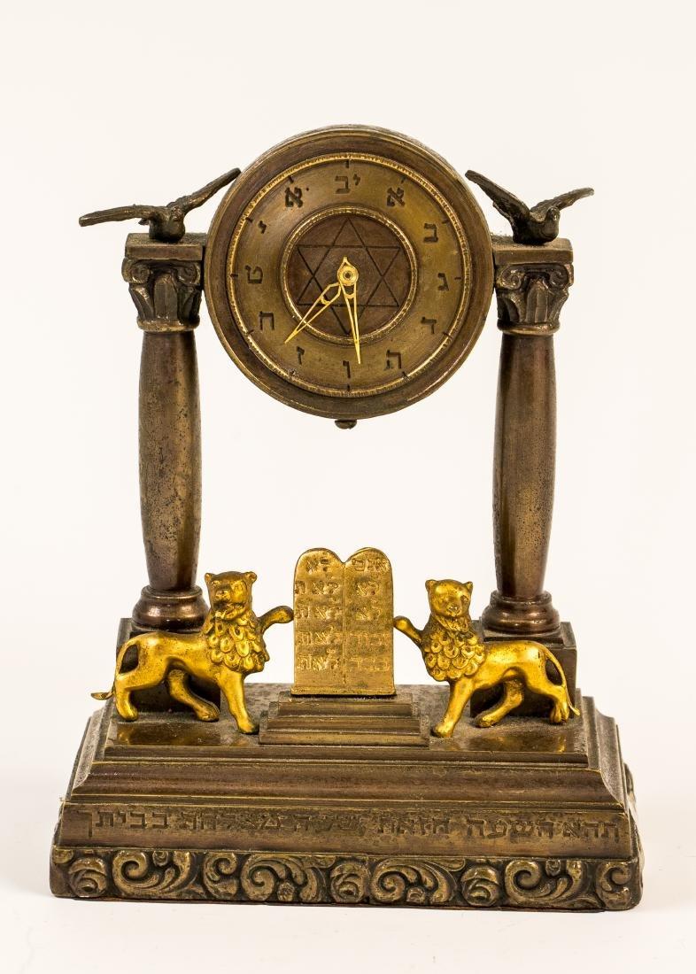 A JUDAIC CLOCK. Probably Vienna, c. 1900. Rectangular