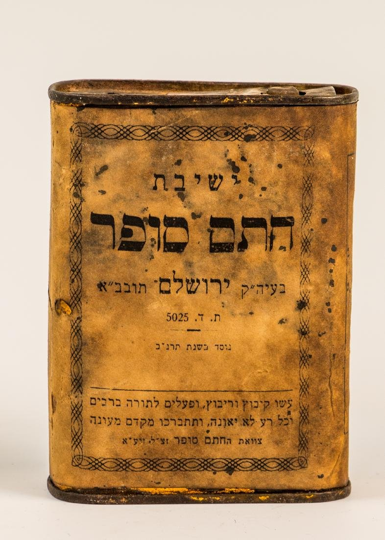 A TIN CHARITY BOX. Jerusalem, c. 1930. Collecting funds