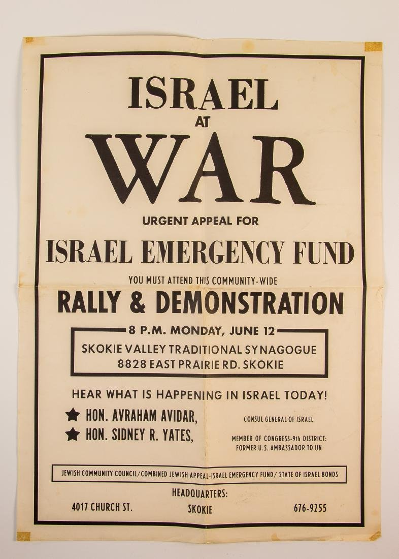 AN EARLY 1960'S ISRAEL RALLY POSTER. Skokie, c.
