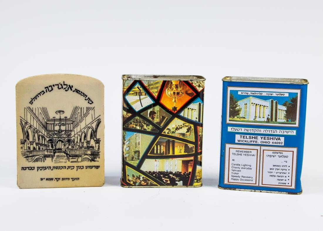 TWO IDENTICAL TIN CHARITY BOXES. Ohio, c. 1970. Each