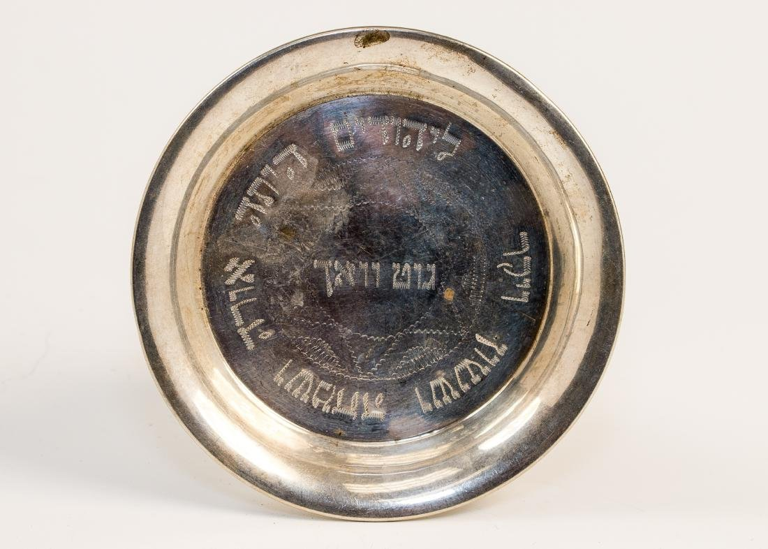A SILVER HAVDALAH DISH. American, c. 1900. Engraved in