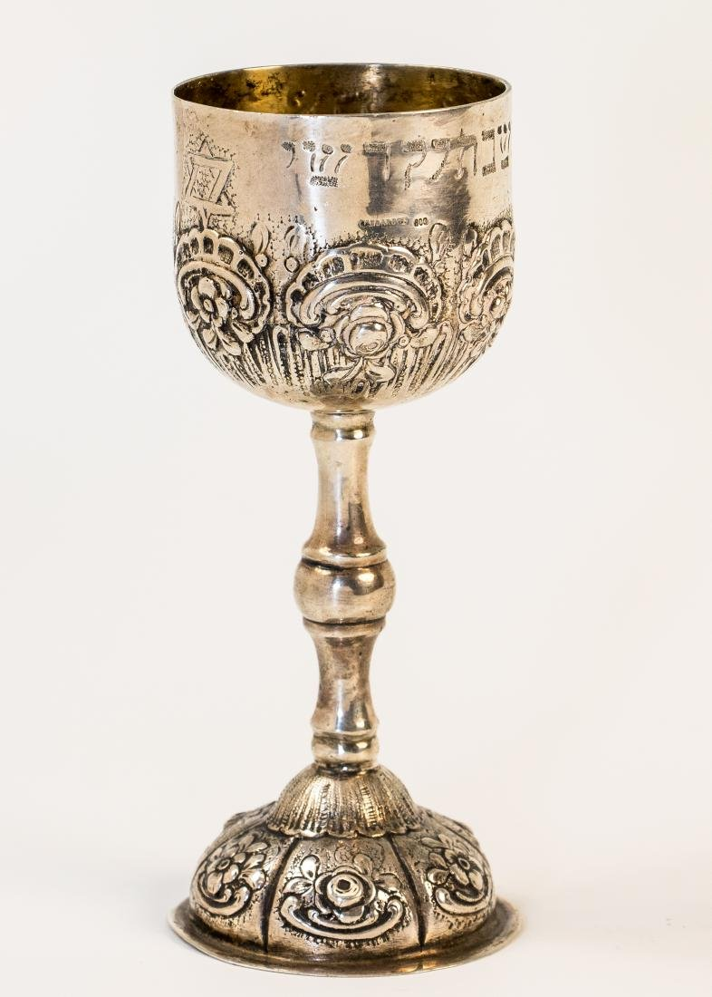 A SILVER KIDDUSH GOBLET. Germany, Early 20th century.