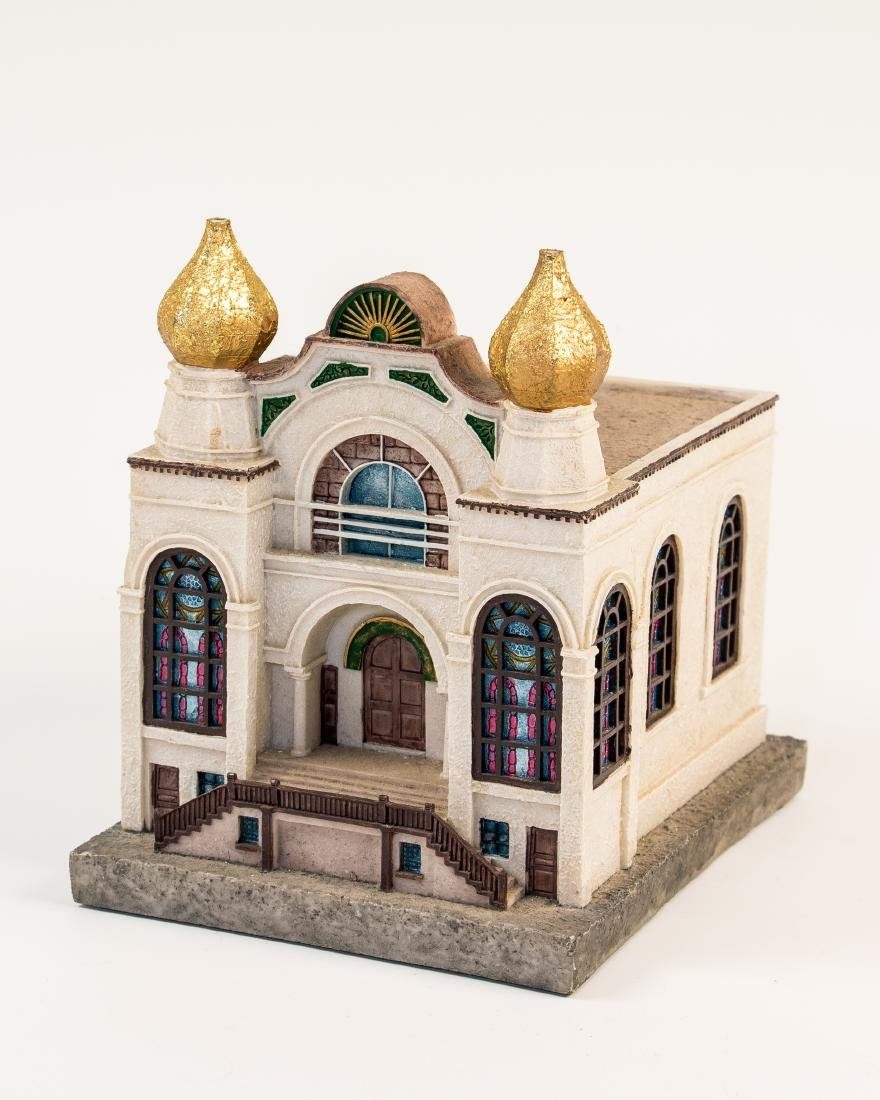 A SYNAGOGUE SHAPED CHARITY BOX. United States, c. 1990.