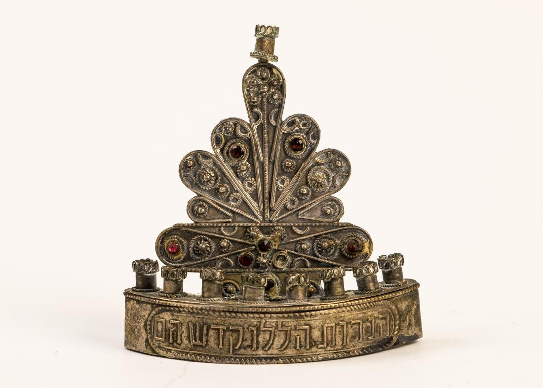 A SILVER HANUKKAH LAMP. Israel, c. 1970. With a curved
