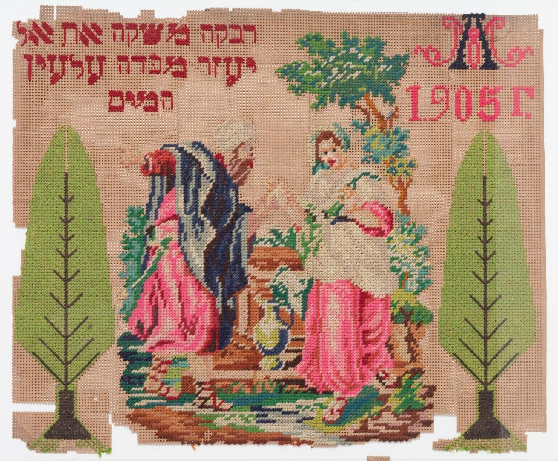 A NEEDLEPOINT OF RIVKA AND ELIEZER. American, 1905.