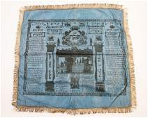 AN EARLY CLOTH CHALLAH COVER. Jerusalem, c. 1920.